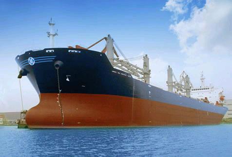 Large Vessel