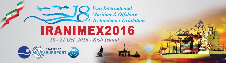 Iranimex 2016 Banner